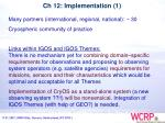 ch 12 implementation 1