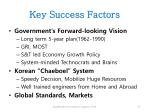 key success factors