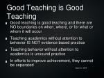 good teaching is good teaching