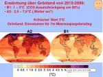 temperaturanstieg bis 2100 nach szenario a2 und b1 ar4