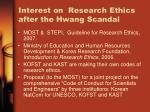 interest on research ethics after the hwang scandal