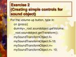 exercise 2 creating simple controls for sound object1
