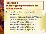 exercise 2 creating simple controls for sound object3