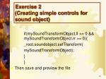 exercise 2 creating simple controls for sound object4