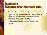 exercise 4 creating smart mc movie clip