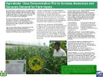 agrodealer uses demonstration plot to increase awareness and generate demand for farm inputs