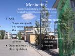 monitoring intensive monitoring every 10 minutes manual monitoringonce in 2 to 3 weeks