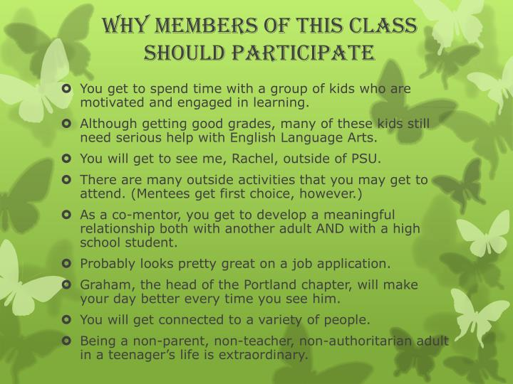 Why Members of this Class Should Participate