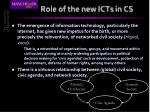 role of the new icts in cs