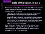 role of the new icts in cs2