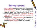 gorong gorong1