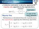 estimation model