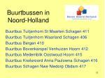 buurtbussen in noord holland1