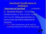 interfund classifications definition nonreciprocal interfund continued