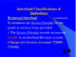 interfund classifications definition reciprocal interfund continued4