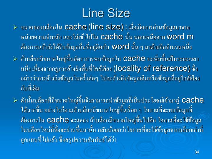 Line Size