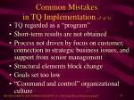 common mistakes in tq implementation 1 of 3