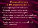 common mistakes in tq implementation 2 of 3