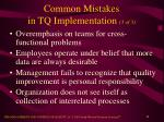 common mistakes in tq implementation 3 of 3