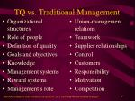 tq vs traditional management
