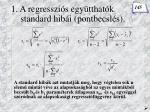 1 a regresszi s egy tthat k standard hib i pontbecsl s