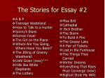 the stories for essay 2