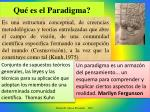 qu es el paradigma
