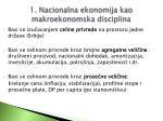 1 nacionalna ekonomija kao makroekonomska disciplina