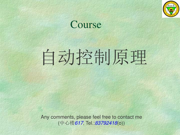 course n.