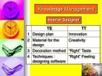 knowledge management2