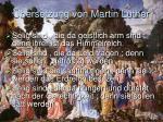 bersetzung von martin luther