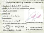 simulation model of particle accelerations