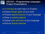 ice1341 programming languages project presentations