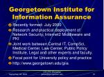 georgetown institute for information assurance