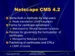 netscape cms 4 2