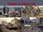 vukovar za vrijeme rata