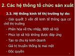 2 c c h th ng t ch c s n xu t2