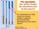 prix abordable bien v rifier l impact des subventions pour les plus pauvres