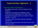 implementation approach 2