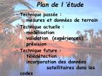 plan de l tude1