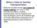 ni os y ni as en familias homoparentales