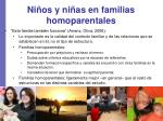 ni os y ni as en familias homoparentales2