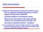 idu prevention