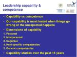 leadership capability competence