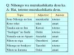 q nihongo wa muzukashikatta desu ka a hai totemo muzukashikatta desu