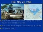 hilo may 23 1960