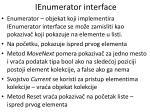i e numerator interface