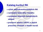 katalog kurikul rk