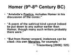 homer 9 th 8 th century bc