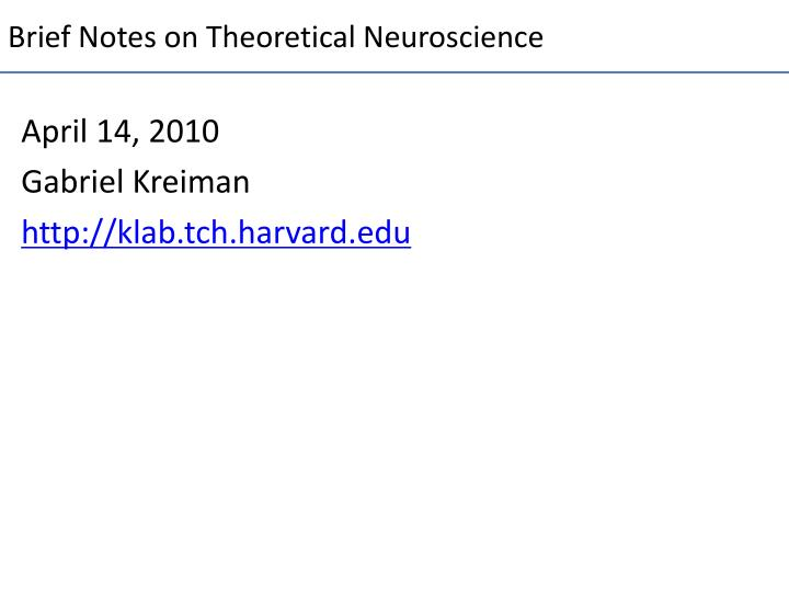 brief notes on theoretical neuroscience n.